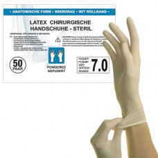 Хирургические стерильные неопудренные перчатки SFM