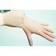 Хирургические перчатки стерильные
