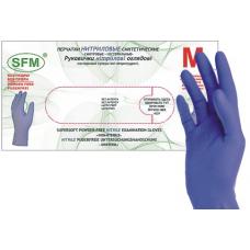 SFM Super soft Нитриловые перчатки