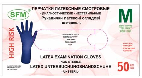 Фото перчаток повышенной прочности SFM
