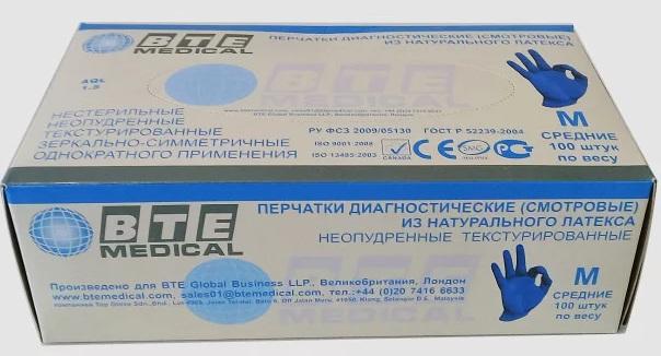 Фото перчатки стоматологические BTE