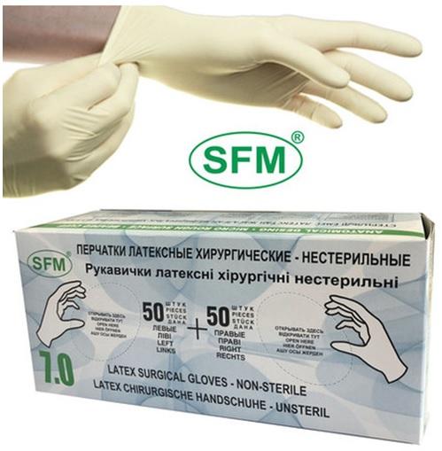 Фото упаковка нестерильных хирургических перчаток