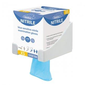 Фото упаковки нитриловых перчаток интерфолдинг (гигиенический диспенсер)